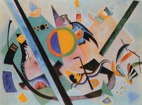 Multicolored Circle, 1921 by Wassily Kandinsky